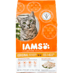 Iams ProActive Health Cat Food Original Dry with Chicken (3kg)  - Urbery