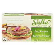 Sufra Halal Beef Burger (907g)  - Urbery