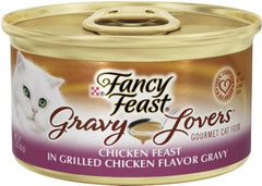 Fancy Feast Chicken Feast(85 g)