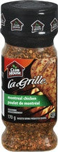 LaGrille Montreal Chicken Seasoning (170g)