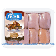 Maple Leaf Prime Chicken Thighs Boneless Skinless (8 per pack)