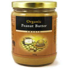 Nuts To You Spread Organic Peanut Butter Smooth (500g)