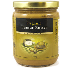Nuts To You Spread Organic Peanut Butter Crunchy (500g)