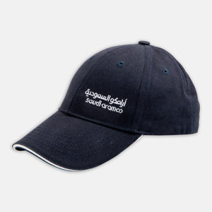 cap with Aramco logo