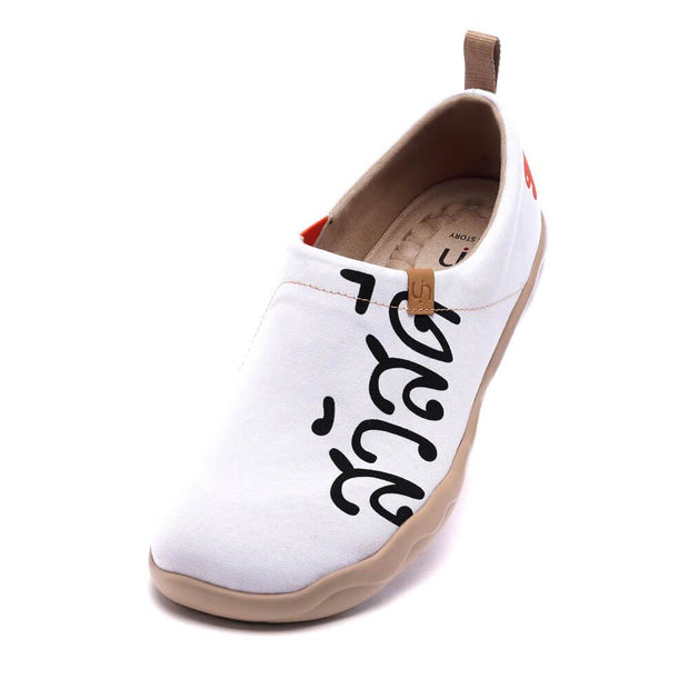 UIN Footwear Men Thai Smile Canvas loafers