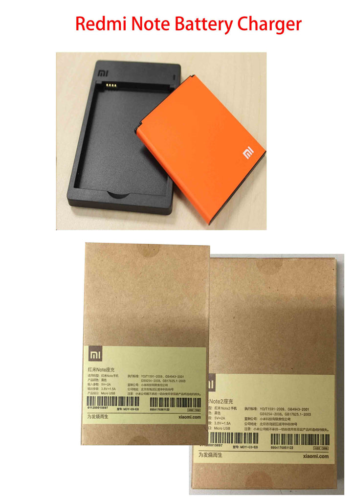 Redmi Note Battery charger