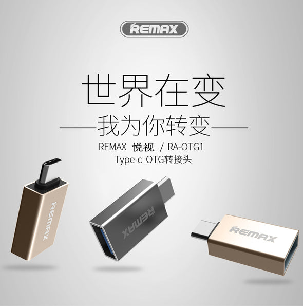 Remax Type C OTG RA-OTG1 Adapter
