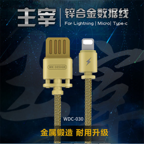 Remax WDC 030 Lightning / USB Micro / Type C cable