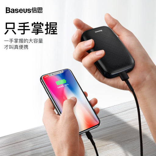 Baseus Mini Q  power bank 10000mAh (M+T inputoutput 50cm micro cable)