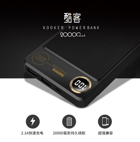 Remax RPP 59 2000mAh Power Bank