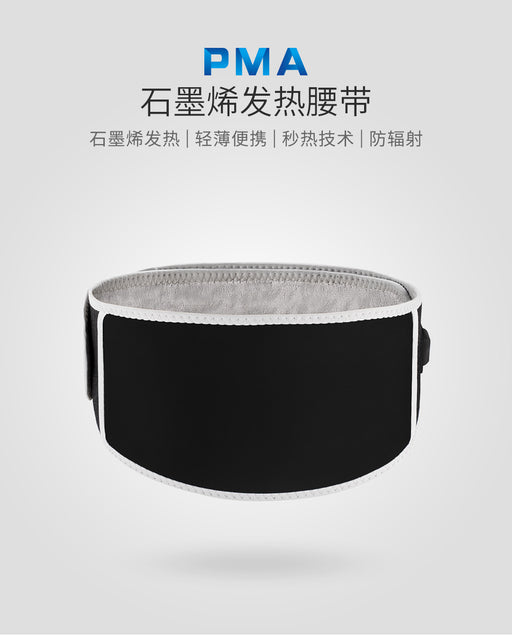 Xiaomi Ecological Brand PMA Smart Graphene Therapy Heating Waist Belt Anti scald Massager