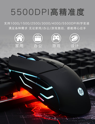 Wired Gaming Mouse G260