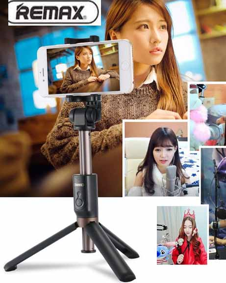 Remax  P9 Bluetooth Tripod selfie stick