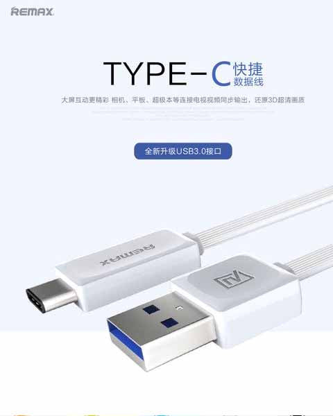 Remax Type C cable