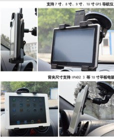 Universal Car Windshield Mount Tablet PC Bracket Holder Stand Cradle for iPad Samsung Galaxy Tab