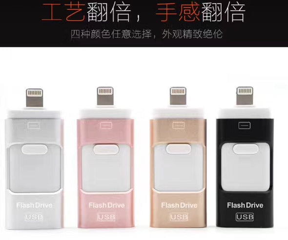 16GB 32G 64GB 128G iDrive Reader iFlash External Storage Memory USB Flash for Iphone 6 6plus iphone 6S 6s plus Computer Mac Compatiable