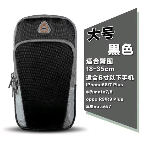 Universal Sport Outdoor Zipper Bag Arm Band Riding Gym Case Cover For Cell Phone