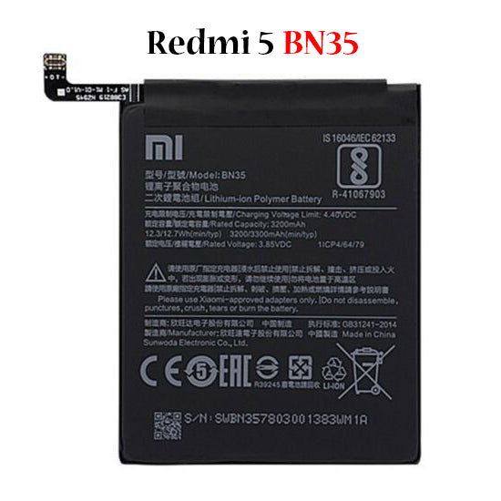 Battery for Redmi 5 BN35