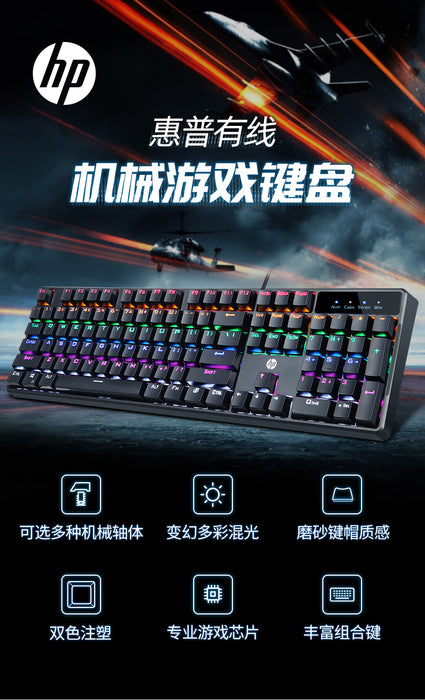 Mechanical Keyboard GK320
