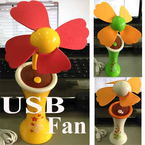 USB Butterfly Fan