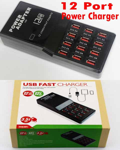 12 Ports USB Fast Charger