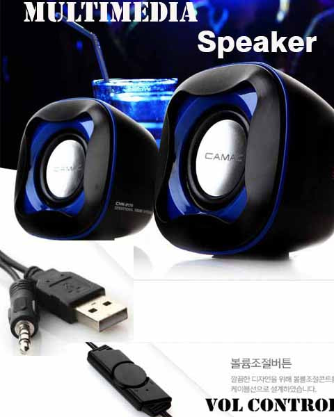 Multimedia USB with Vol Control Speaker
