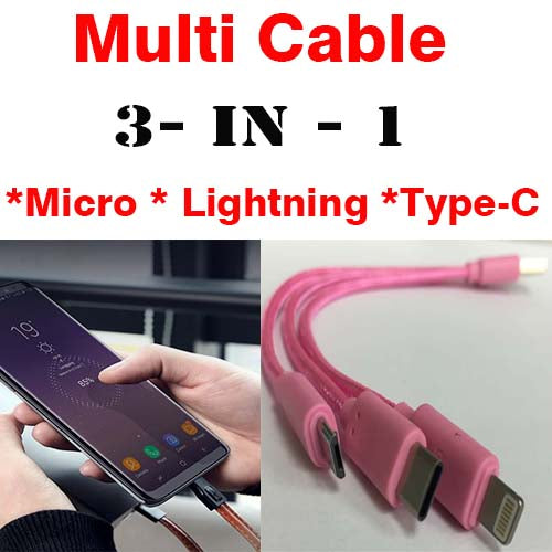 Short 23cm Multi Cable Micro Lightning Type- Cable