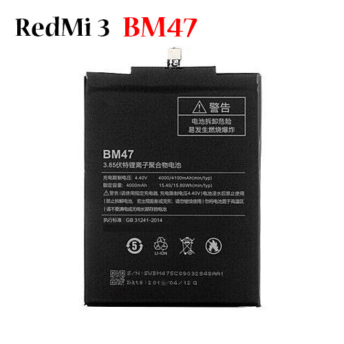 Battery for Redmi 3 BM47