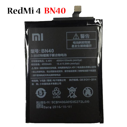 Battery for Redmi 4 BN40