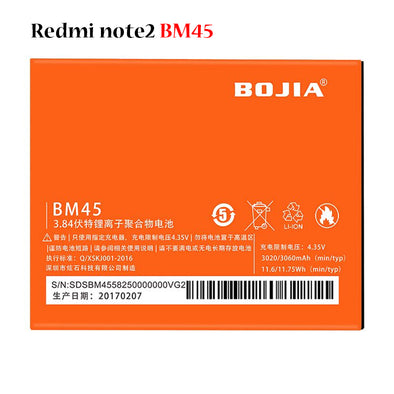 Battery for Redmi note2 BM45