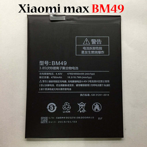Battery for Xiaomi max BM49