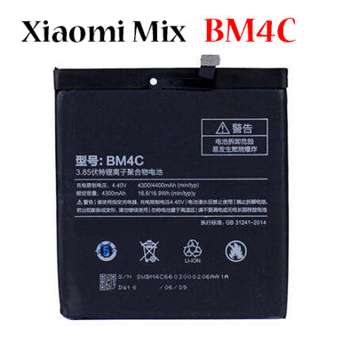 Battery for Xiaomi mix BM4C