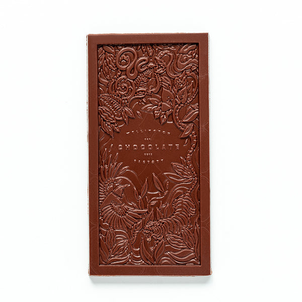 Coffee Milk Chocolate Bar [75g]