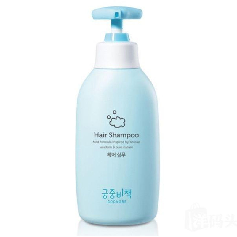 GoongBe Baby Hair Shampoo 350ml