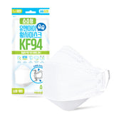 KF94 Protective Fliter face mask for kids 5pcs (4 month ~ 4 years old)