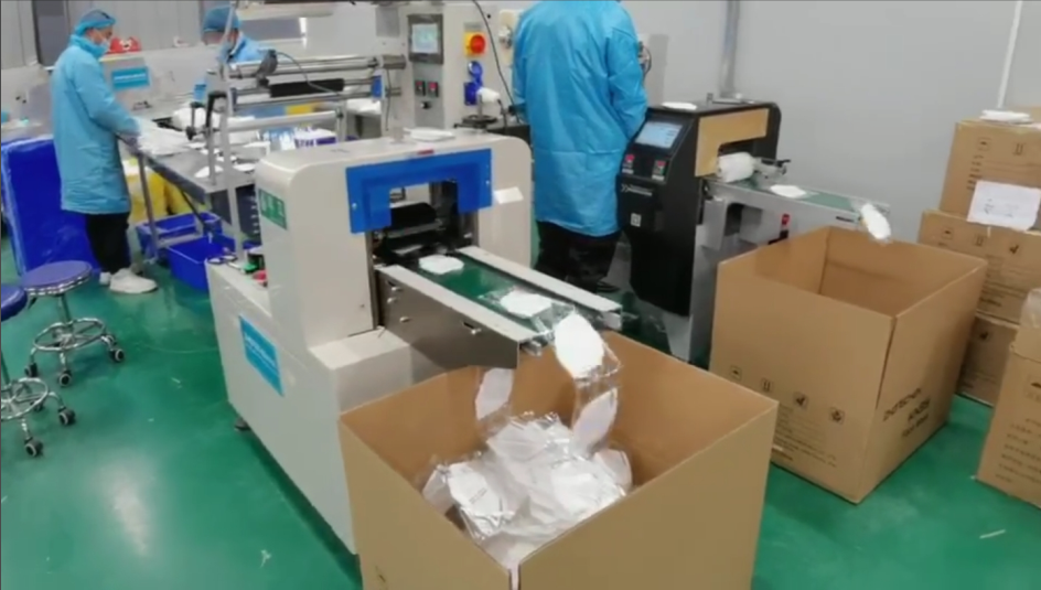Video of Production Line