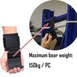 Ulti Lift - Weight Lifting Support