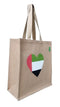 Bags of the Future: UAE Shopping Bag