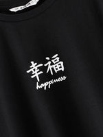 Girls Chinese Character Print Tee