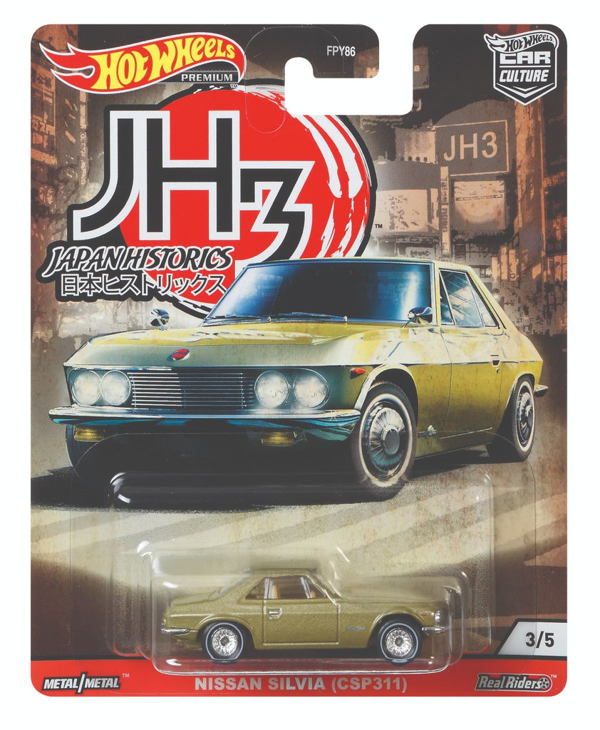 Hot Wheels Car Culture Japan Historics Nissan Silvia - Toyworld