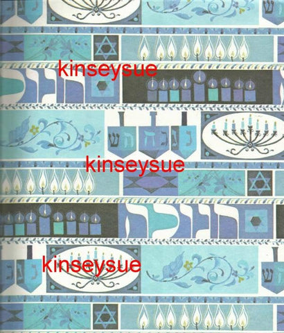 Vintage Hanukkah Gift Wrap Norcross Wrapping Paper Judaicia One Unused Sheet
