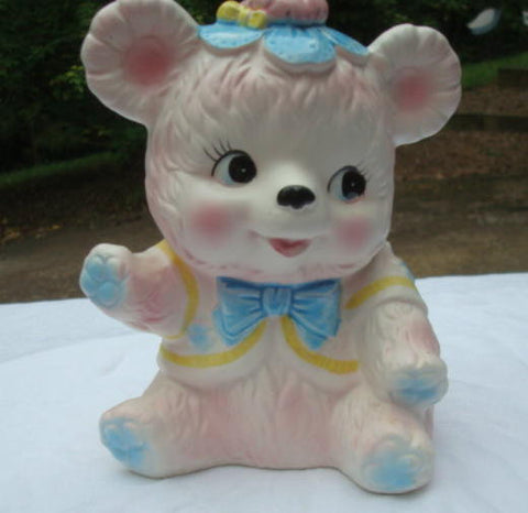 Vintage Teddy Bear Baby Planter Made in Japan Nursery Decor Baby Shower Gift