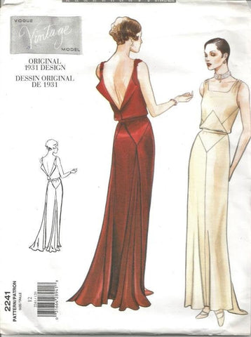 1930s Art Deco Backless Evening Gown Drape Square Neck Vogue 2241 UNCUT FF Size 12 Bust 34  Womens Sewing Pattern - Kinseysue's Shop