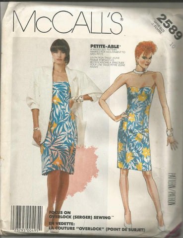 1980s Sexy Strapless Sheath and Jacket McCall's 2589 UNCUT FF Size 10 Bust 32.5 Women's Vintage Sewing Pattern