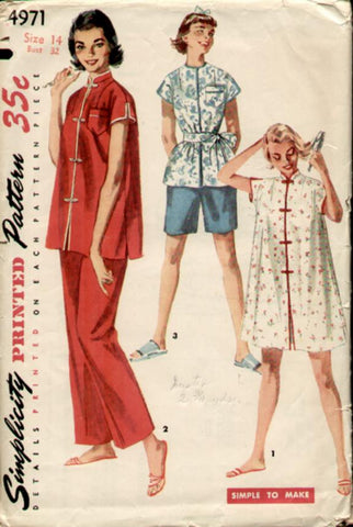 1950s Cheongsam Pajamas Long or SHort Pants Easy to Sew Simplicity 4971 C/C Bust 33 Women's Vintage Sewing Pattern