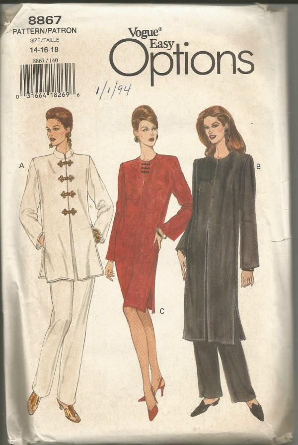 1990s Tunic, Dress, Pants Easy to Sew Vogue 8867 UNCUT FF Bust 36/38/40