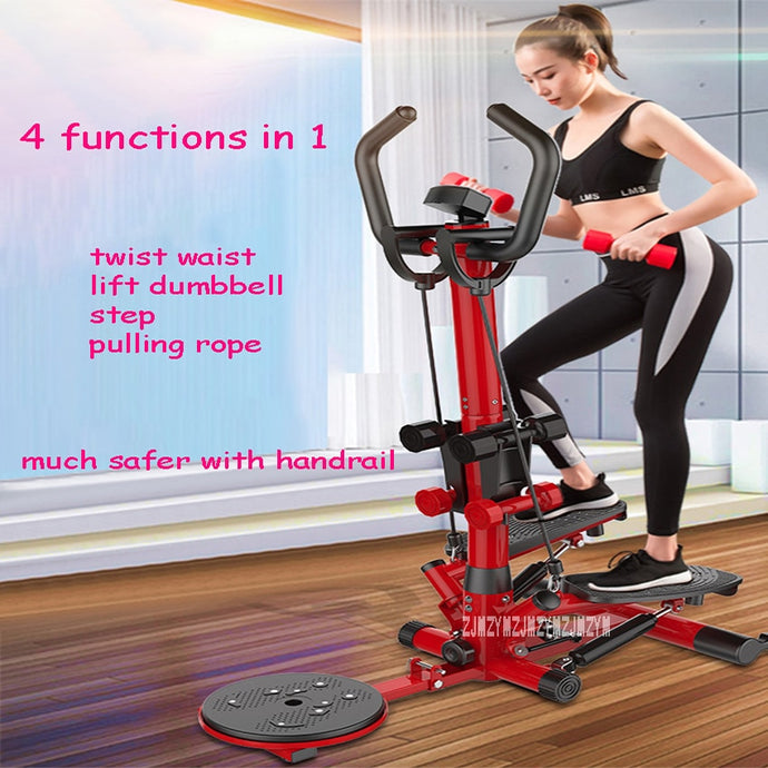 Fitness Step Machine 4 Function In 1. Household Handrail. Stepping Machine.  Weight-loss Multi-Functional Leg Step Fitness Machine