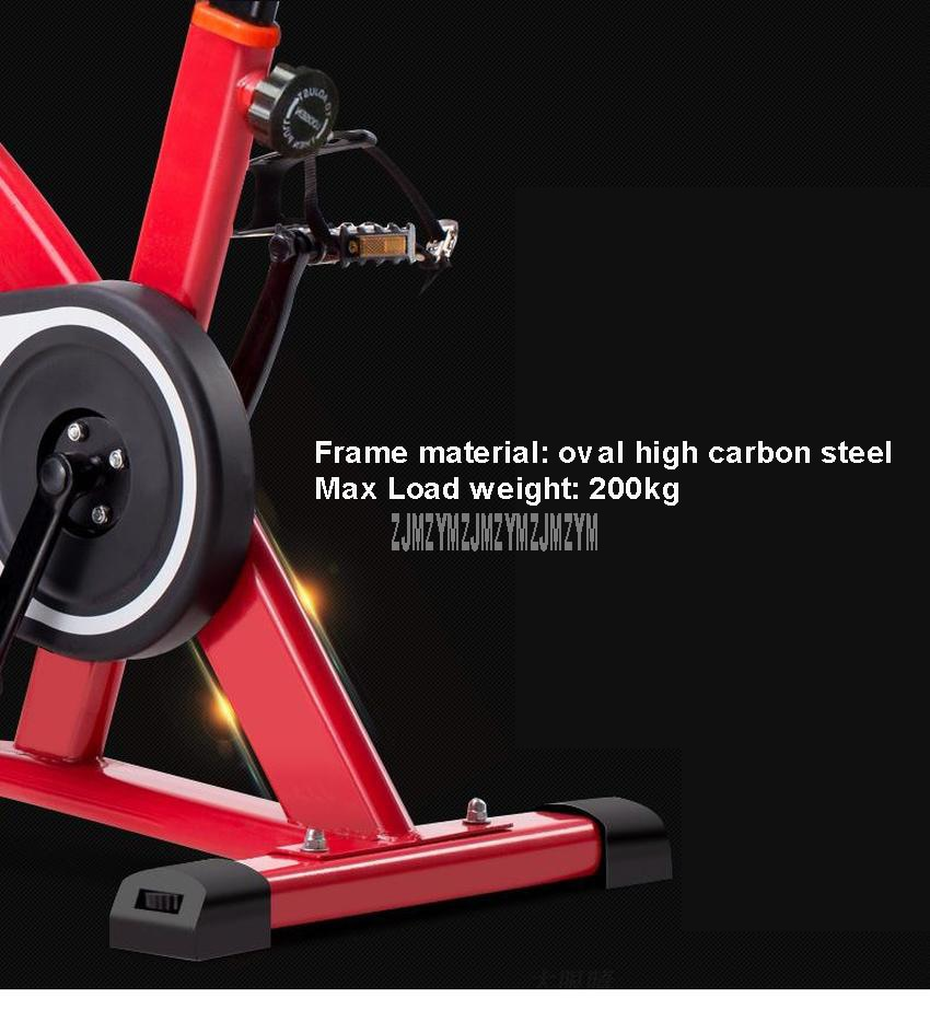Ultra-quiet Home Bicycle Indoor Fitness Exercise Cycling Bike Trainer. Sports Equipment Pedal Bicycle Carbon Steel