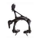 SRAM APEX BRAKE SET BLACK