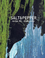 Salt & Pepper: Recipe #1